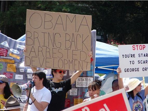ObamaAD